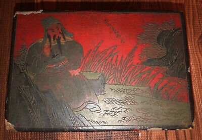 Circa 1800's Chinese Wood Tea Box Etched & Hand Painted