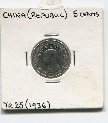 1936 (Year 25) China Republic 5 Cents Fen Coin A-538