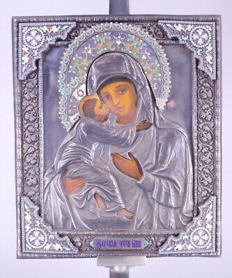 Antique 19th Century  Russian Silver Icon Plaque Signed & Dated