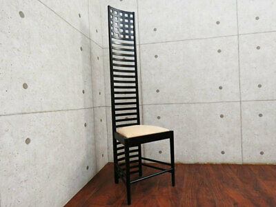 Charles Rennie Mackintosh 'Hill House Chair' Ladderback .