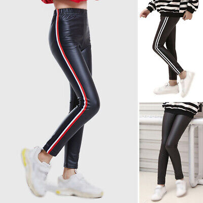Girl Kid Wet Look Bottoms Trouser Pants Skinny Pencil Side Stripe Party Leggings