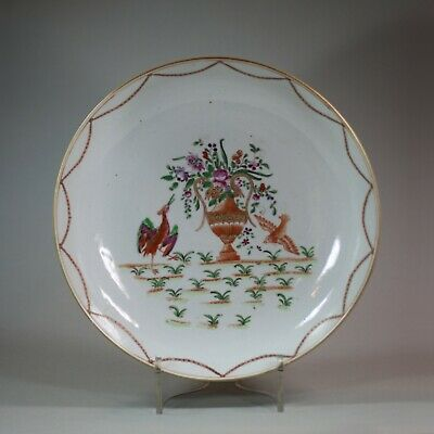 Chinese famille rose 'Ahlefeldt Service' bowl, 18th century
