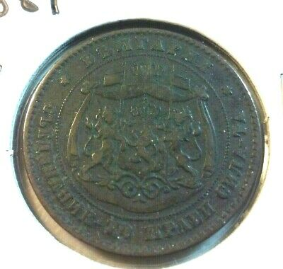 1881 BULGARIA  5  STOTINKI  Coin  -  KM#2 - Strong Details  (#IN5814)