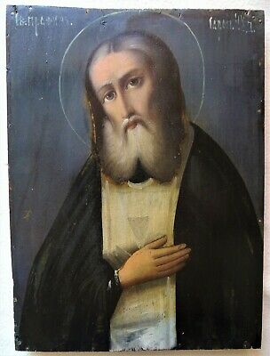 Antique Russian icon of St. Seraphim of Sarov. 19th century. 28x20,5x2 cm.