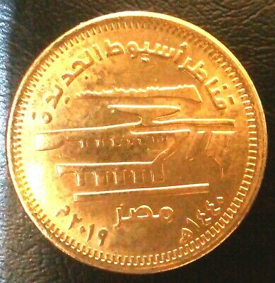 EGYPT 50 PIASTRES 2019 NEW BENEVOLENT BRIDGES IN ASYUT UNCIRCULATED NEW COIN