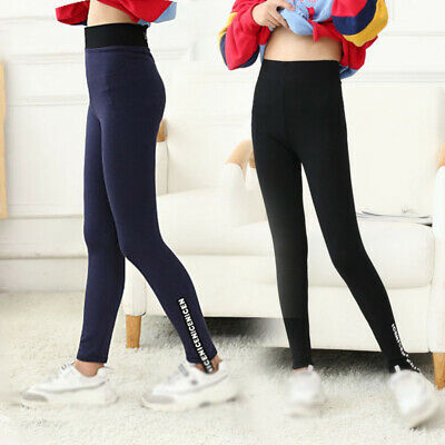 Children Girls Skinny Pencil Elastic High Waist Leggings Yoga Gym Sports Trouser
