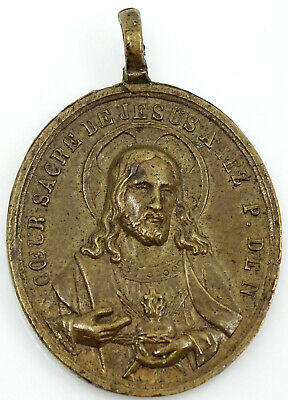 Antique Religious Catholic French Bronze Medal Sacred Heart of Jesus and Mary