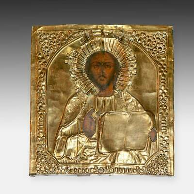 Russian Icon Jesus Christ Orthodox Christianity Painted Wood Brass Panel Russia