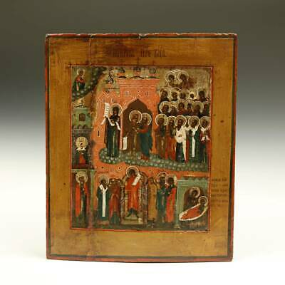 Russian Icon Life Of Christ Orthodox Christianity Painted Wood Panel Russia