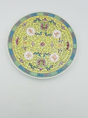 "Chinese Mun Shou Rose Longevity Yellow 9"" Plate Chinese Characters Greek Key"