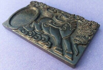 Chinese Old Jade Hand Carved Horse Inkstone