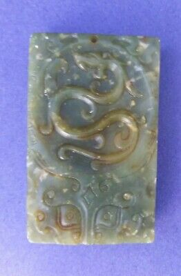 Chinese Old Jade Hand Carved Dragon Pendant Amulet