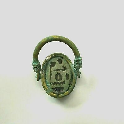 ancient Egyptian Copper ring with stone scarab size 10 Egypt 1069–664 BC a