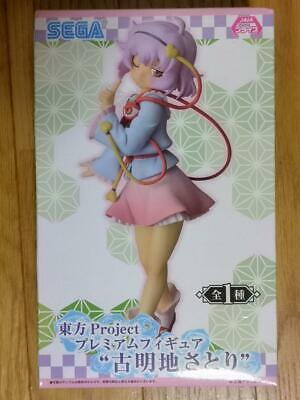 Touhou Project Cirno Premium Figure SEGA PM Prize Anime NEW from Japan F//S Track