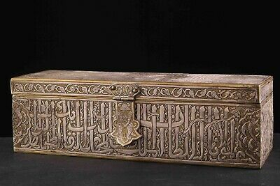 Antique Islamic Mamluk Fountain Pen Box Qalamdan Brass inlaid W/ Silver W:3.4kg