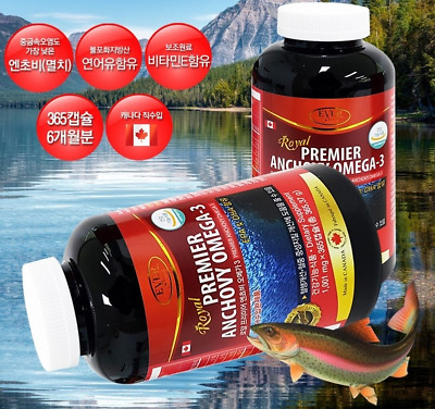 Royal Premier Anchovy Omega-3 1001mg x 365 Capsules EPA & DHA Neutral Lipid