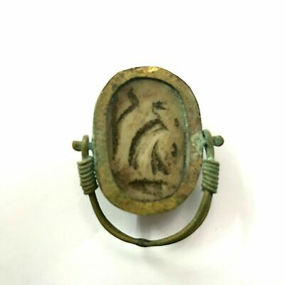 ancient Egyptian Copper ring with stone scarab size 10.5 Egypt 1069–664 BC f