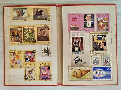 Vintage USSR Postage Stamp Album Lot Collection with Russian stamps