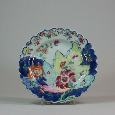 Chinese famille rose tobacco leaf saucer, Qianlong (1736-95)