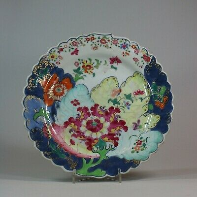 Chinese famille rose tobacco leaf dish, Qianlong (1736-95)