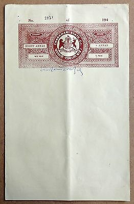 India Charkari State collection of 5 different stamp papers