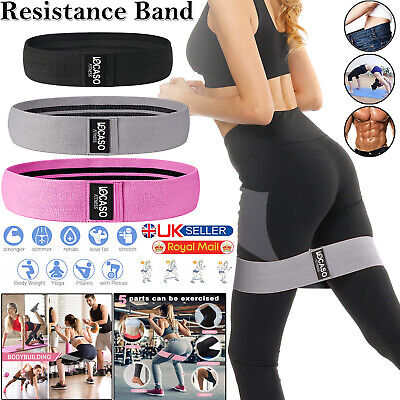 Resistance Band Heavy Duty Booty Band Non Slip Fabric Yoga Fitness Equipment UK