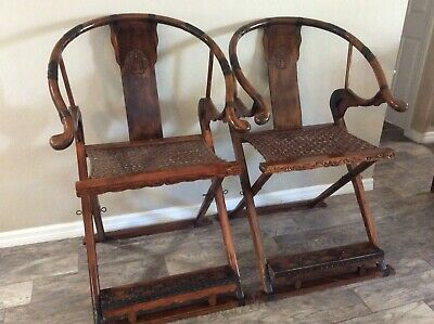 Chinese Carved Horseshoe Folding Chairs -A pair