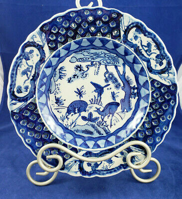 "Blue and White Porcelain Plate Da Qing Qianlong ""Great Qing Dynasty Qianlong Per"
