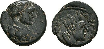 Ancient Rome AD 218-222 Mesopotamia Edessa Elagabal Turreted Tyche