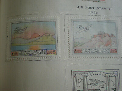 (Lot of 2) 1926 Greece Air Post Unused Hinged Stamps
