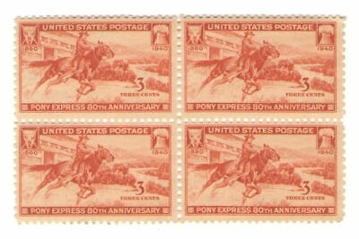 Pony Express 77 Year Old Mint Vintage US Postage Stamp Block from 1940