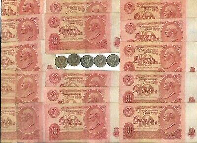 Rare Old Vintage Russian CCCP COLD WAR Collection Coin Note 20 Lot FREE US SHIP