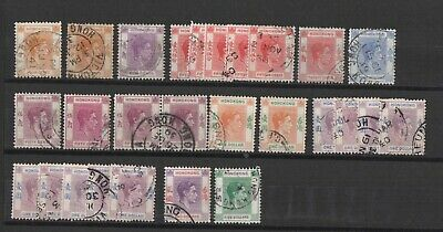 Stamps Hong Kong selection used King George VI definitives to $5.