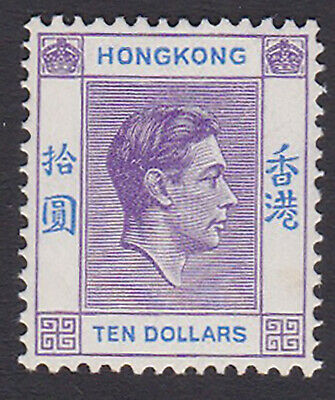 Hong Kong. Sg 162, $10 Pale Bright Lilac & Blue. Lightly Mounted Mint.