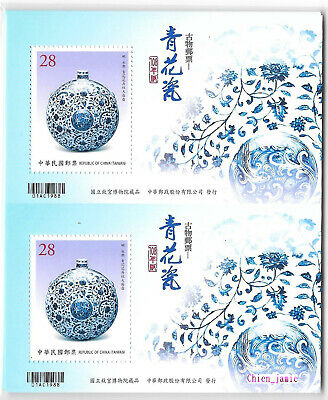 China Taiwan 2019 Pair Uncut Blue and White Porcelain Ancient Chinese Art Stamp