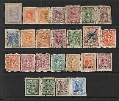 Indore, Stamp Collection, 25 All Different, Mixed Condition, India,Indian States