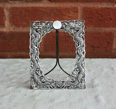 19th Chinese Export Solid Silver Picture Frame