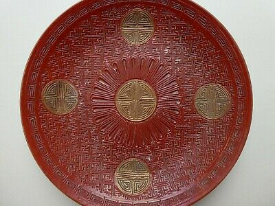RARE ANTIQUE CHINESE PORCELAIN FAUX RED CINNABAR LACQUER DISH 18th 19th CENTURY