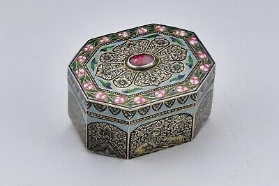 Middle Eastern Persian Silver and Enamel Pill Box 18th Century