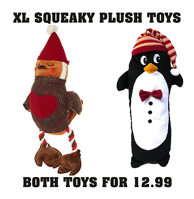 Rosewood Cupid and Comet Giant Squeaky Toy - Percy - Roland -Beatrice
