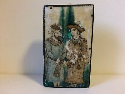 Antique Middle Eastern Pictorial Box