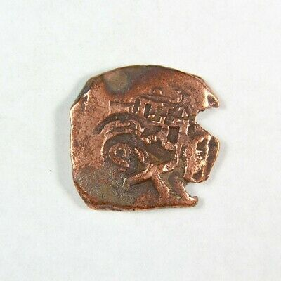 1600's Pirate Treasure Era Spanish Colonial Coin - Exact Coin 2928