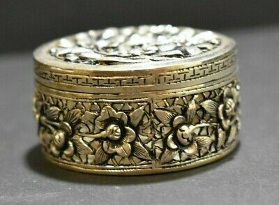 Chinese Sterling Repousse Filigree Box, Flowers