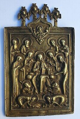 Russian Antique 18th. Century Copper,Bronze ICON of Christ King of King Original