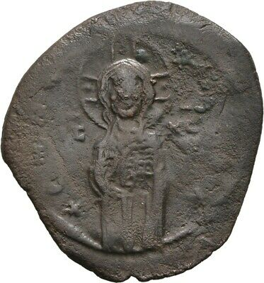 Lanz Byzantine Empire Anonymous Follis Michael Iv Christ Ae §Dka2204