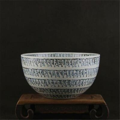 Chinese Ming jianwen marked old Porcelain blue white Sanskrit luohan bowl