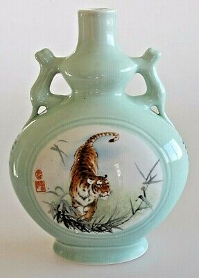 Vintage Chinese Moon Flask Vase Rice Wine Bottle Tigris Ginseng Zhan Qiao Pai