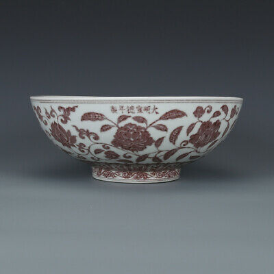Fine Chinese old antique Porcelain Ming xuande marked Underglaze red peony bowl