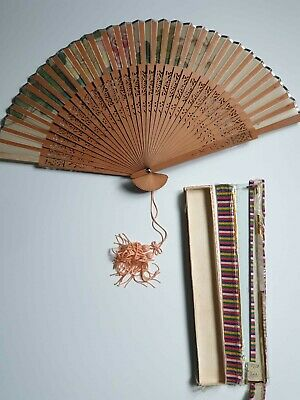 Vintage Chinese Hand Held Fan