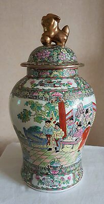 Large Antique Chinese Canton Famille Rose Temple Jar Vase with Dog of Foo Finial